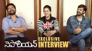 Napoleon Movie Team Exclusive Interview | Anand Ravi | Komali | Ravi Varma | TFPC
