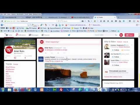 how to install twitter like box to WordPress Website/Blog