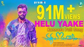 HELU YAAKE - Kannada Full Song | Ek Love Ya | Prem