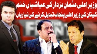 On The Front with Kamran Shahid | 14 March 2019 | Dunya News