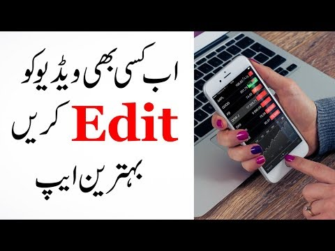 Best Video Editing Android App 2018 || Audio And Video Editor For Android