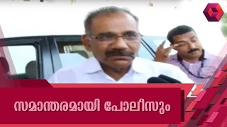 Police Probe Begins In AK Saseendran Phone Sex Controversy
