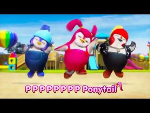 Ponytail Dance