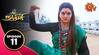 Nandhini - நந்தினி   Episode 11   Sun TV Serial   Hit Tamil Serial