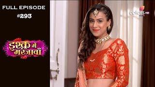Ishq Mein Marjawan - Full Episode 293 - With English Subtitles