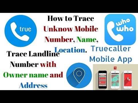 How to Find a Name of Unknown Caller | Trace Who is Calling You [ Hindi]