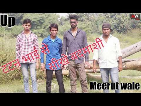 Xxx Mp4 Tattan Bhai Ki Badmashi WITH Meerut Wale 😀😁😂😄😄😅😆😉 3gp Sex