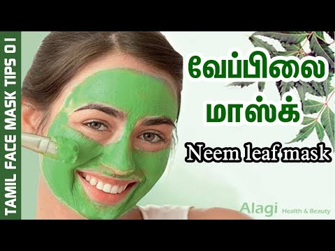 Neem Leaf Face Mask in Tamil - Tamil Beauty Tips
