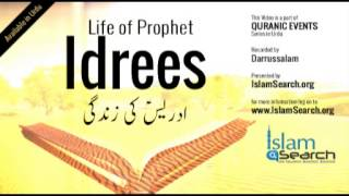 Events of Prophet Idrees