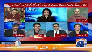Irshad Bhatti | Kiya Firdous Ashiq Awan Hukumat Ka Mauqif Paish Ker rahi hyen?
