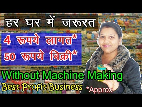 small business ideas 2018, balm making, manufacturing business idea, profitable business ideas 2018