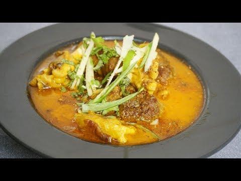Bong Paya Recipe (Bakra Eid Special Recipe) With English Subtitle | Cook With Fariha (2017)