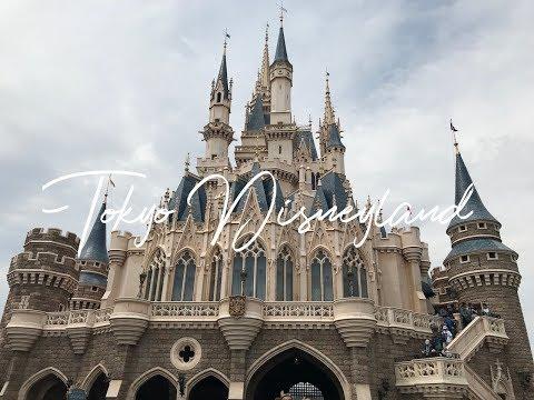 Tokyo 2018: Tokyo Disneyland