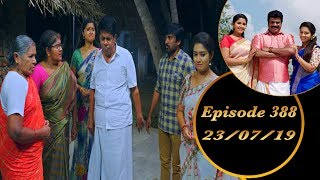 Kalyana Veedu | Tamil Serial | Episode 388 | 23/07/19 |Sun Tv |Thiru Tv