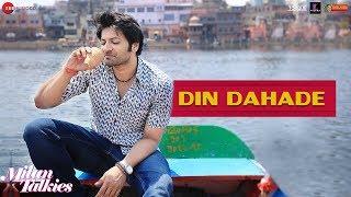 Din Dahade | Milan Talkies | Rana M | Amitabh B | Neeraj Shridhar | Shaan