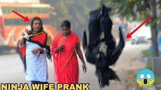Ninja Begum Prank ! || MOUZ PRANK