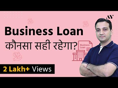 Business Loans - India (Hindi, 2018)