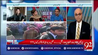 Shehzad Roy calls for educating children about sexual abuse- 12 January 2018 - 92NewsHDPlus