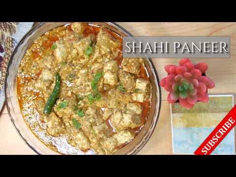 Shahi Paneer Promo ...Recipe Coming Soon