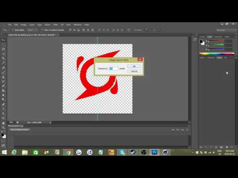 How to convert PSD or PNG Files to Ai Files (Photoshop tutorial)