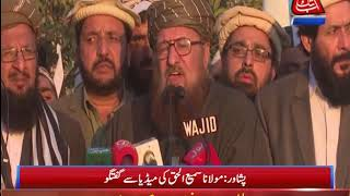 Peshawar: Maulana Sami-ul-haq Addressing Media
