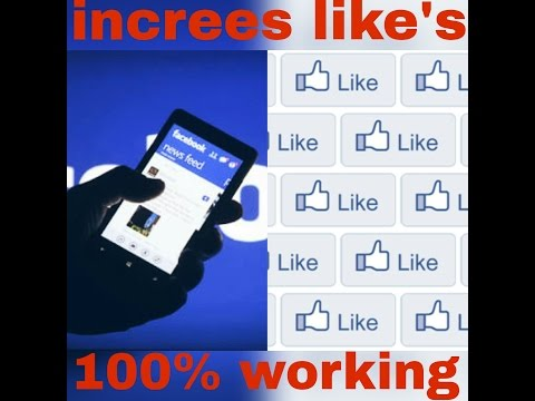 How to increase likes on facebook photo | in hindi