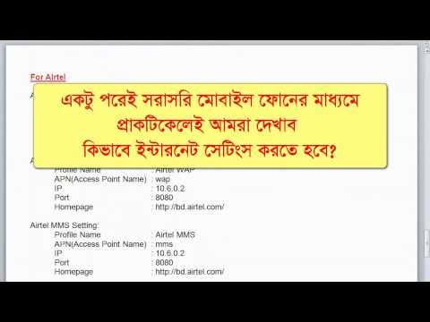 internet setting for grameenphone banglalink teletalk robi and airtel