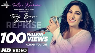 Tulsi Kumar: Teri Ban Jaungi (Reprise Version) | T-Series Acoustics | Love Song 2019 | Kabir Singh