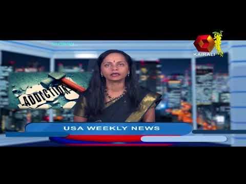 USA Weekly News    15th April 2018   Part 1