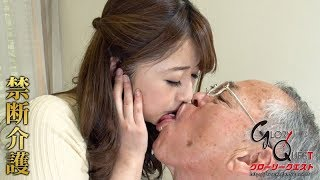 Nonstop Best Japanese Romance Movies Full HD 2018 LK Việt Mix Mới Nhất