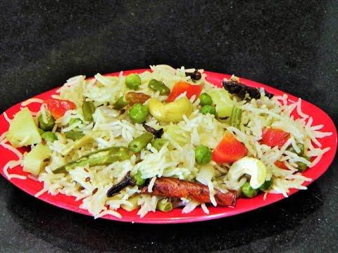 व्हेज पुलाव | Vegetable Pulav | Veg Pulao by madhurasrecipe
