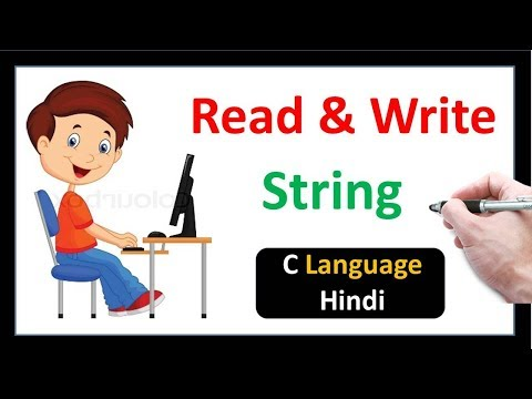 Reading and Writing a String in C Language-Hindi