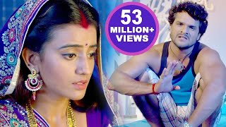 Khesari Lal के प्यार में भईल कुकुर के हाल - Akshra Singh - Comedy Scene - Bhojpuri Movie Scene