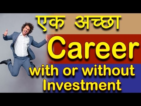 New career with or without investment | Income opportunity | TsMadaan