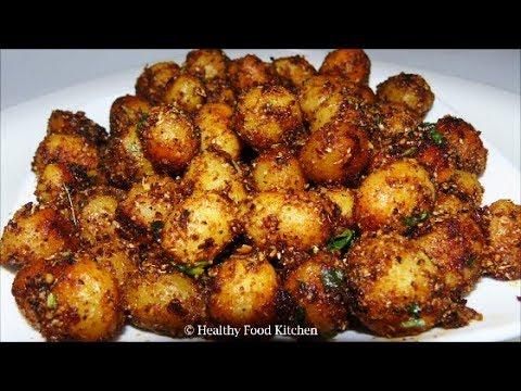 Potato Fry Recipe - Baby Aloo Fry Recipe - Baby Potato Fry Recipe - Lunch Box Recipe - Potato Recipe
