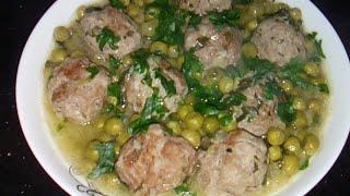 طاجين الجلبانة اللذيذ بكريات الديك الرومي(اطباق رمضان)