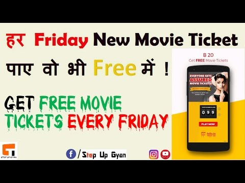 Get Free Movie Tickets Every Friday! Grab it!
