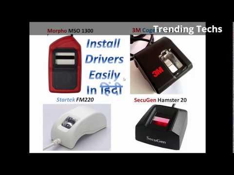 Driver Installation for Morpho, Mantra, 3M Cogent, Secugen, Startek