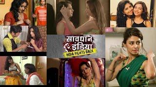 Savdhaan India - Top 10 Most Beautiful Female Star Cast | Top 10