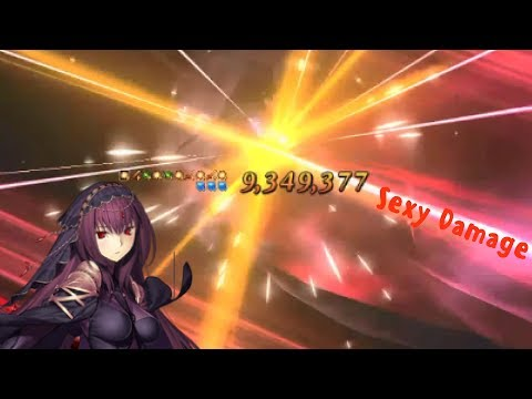 Fate/Grand Order- Ushi Gozen 3 BP Raid 9,349,377 Damage