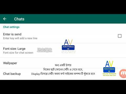 How to Increase Text size or Font size for WhatsApp Message
