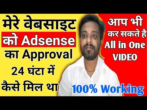 how to approve adsense account with blogger in hindi 2018 | Approve Google Adsense In Just 2 Days