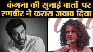 Kangana Ranaut ने Ranbir Kapoor से लेकर Aamir Khan तक के बारे में की थी विवादित बातें | Alia Bhatt