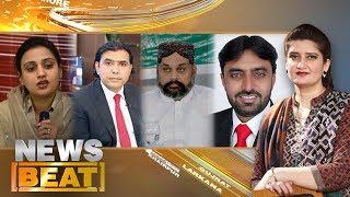 News Beat Paras Jahanzeb Samaa Tv 09 Dec 2017