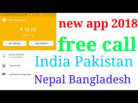 New app 2018 free call get unlimited credit free call