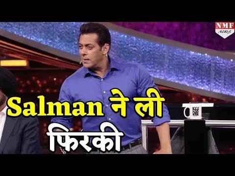 Dus Ka Dum 3 के Launch पर Salman ने ली Media की फिरकी, कर डाला ऐसा काम