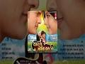 Devra Pe Manwa Dole Bhojpuri Movie