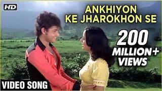 Ankhiyon Ke Jharokhon Se (Title Song) - Hemlata