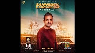 Angrej Ali - Sahnewal Kabbadi Cup I Rehaan Records I  Latest Punjabi  S ongs 2018
