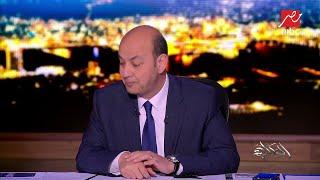 عمرو أديب: تسليم أنقرة للمصري محمد عبد الحفيظ لا يعني أن تركيا انقلبت على الإخوان
